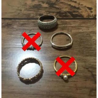 ファッションリング3点セット 11号(リング(指輪))