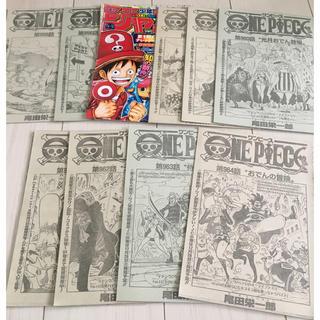 集英社 - ワンピース  ONE PIECE ジャンプ本誌切り抜き 955-964話