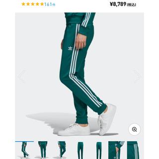 adidas - 美品★2019年!完売!adidas 三本ライン ジャージ 緑 Sトラックパンツ