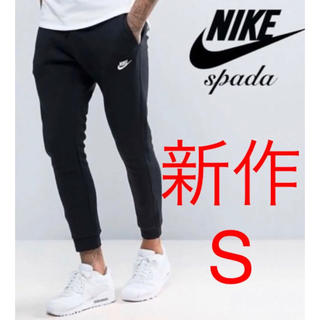 NIKE - 【新作最安値】新品 ナイキ フレンチテリー ジョガーパンツ ブラックS
