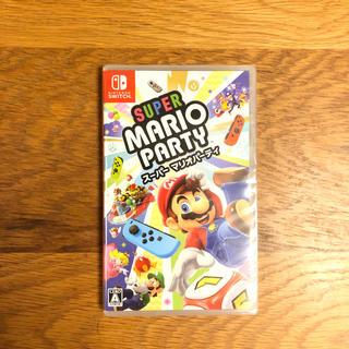 Nintendo Switch - 新品未開封 スーパーマリオパーティ Switch ニンテンドー スイッチ 任天堂