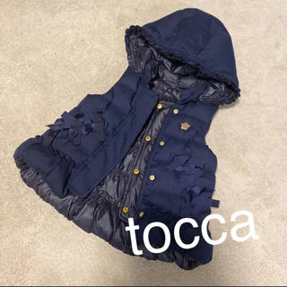TOCCA - かなり美品⭐︎ tocca リバーシブル ダウンベスト