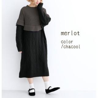 merlot - 最新作*merlot ニットワンピース