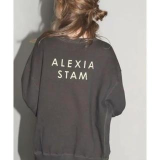 ALEXIA STAM - トレーナー チャコール