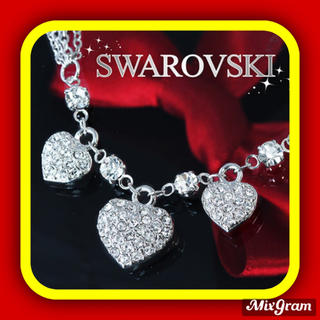 SWAROVSKI - ✨2点セット✨ ★SWAROVSKI★ ハート ブレスレット&ネックレス