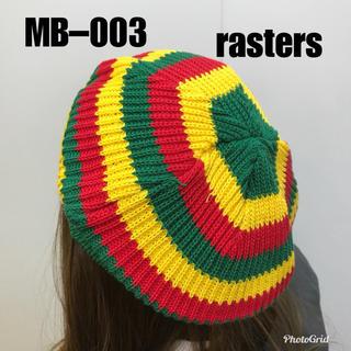 新品☆綿ニット❤︎マルチボーダー柄❤︎ベレー帽〜MB–003–ラスタカラー