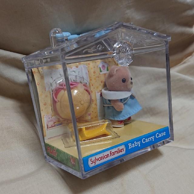 EPOCH(エポック)の【新品・未開封】シルバニア*赤ちゃんおもちゃセット*幼稚園*くま*キャリーケース キッズ/ベビー/マタニティのおもちゃ(ぬいぐるみ/人形)の商品写真