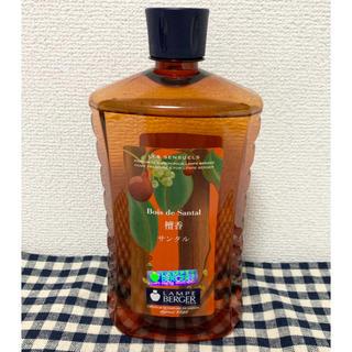ランプベルジェのオイル サンタルの香り