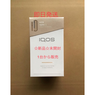 IQOS - IQOS3