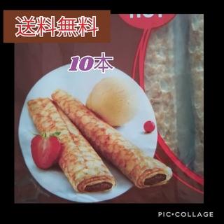 コストコ - 送料無料☆お試し10本 チョコレートクレープ