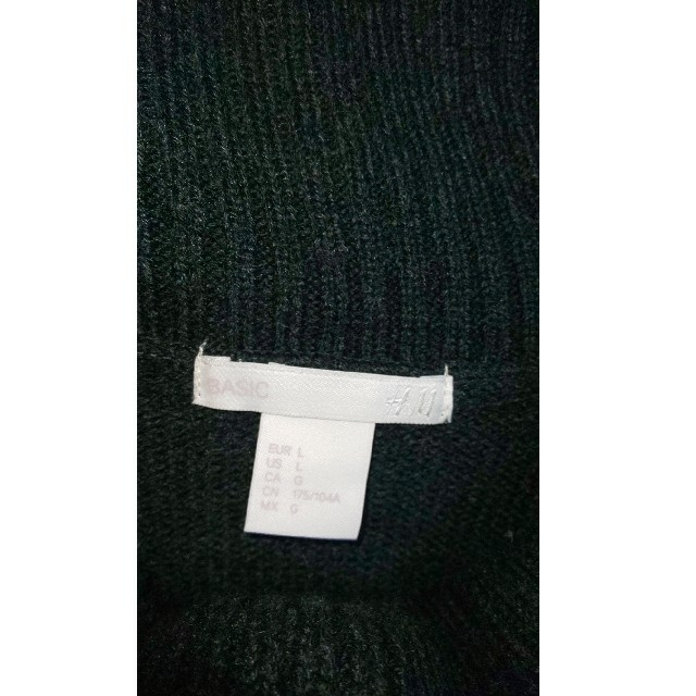 H&M(エイチアンドエム)のH&Mタートルチュニック ワンピースニット レディースのトップス(ニット/セーター)の商品写真