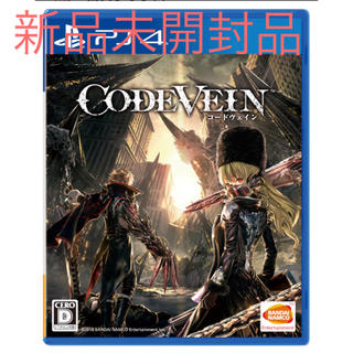 PlayStation4 - CODE VEIN 予約特典プロダクトコード付き