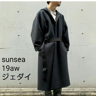 SUNSEA - 即完売  sunsea 19aw ジェダイ コート 新品未使用