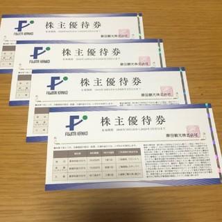 藤田観光 株主優待 5枚(宿泊券)