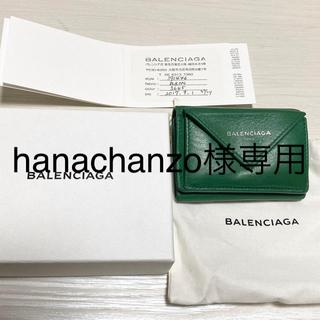 Balenciaga - バレンシアガミニウォレットグリーン