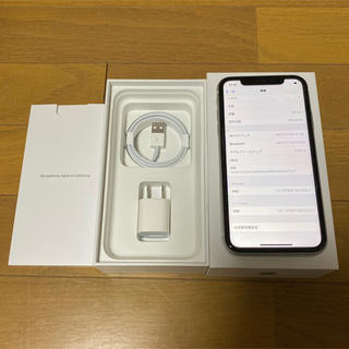 iPhone - iPhone XR 64GB SoftBank 極美品 Reprise様専用