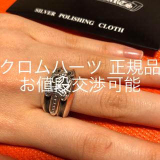 Chrome Hearts - クロムハーツ  正規品 正規店舗にて購入