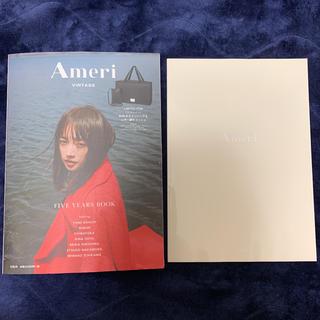 アメリヴィンテージ(Ameri VINTAGE)のAmeri VINTAGE FIVE YEARS BOOK(ファッション)