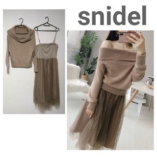snidel - 【スナイデル】ニット + チュールワンピース