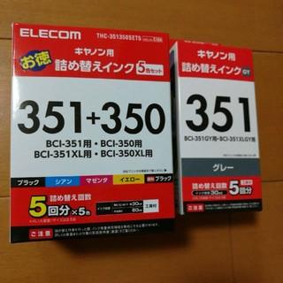 エレコム(ELECOM)のキャノン用 BCI-351/350 詰め替えインク 5回分お得6色セット(PC周辺機器)