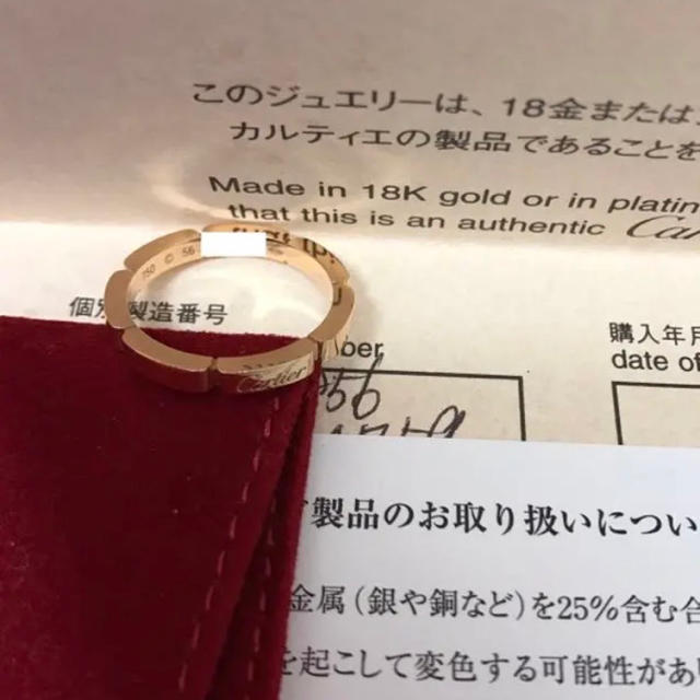 Cartier(カルティエ)のカルティエ パンテール 56 レディースのアクセサリー(リング(指輪))の商品写真