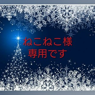 shiro - shiro サボン オードパルファン 40ml