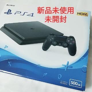 PlayStation4 - PS4 500GB 本体 新品未開封