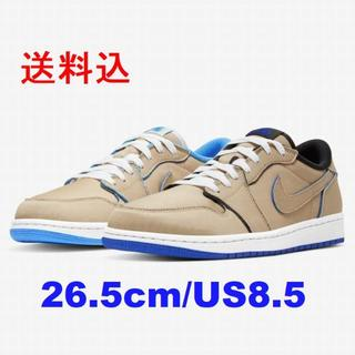NIKE - NIKE SB AIR JORDAN 1 LOW DESERT ORE 26.5