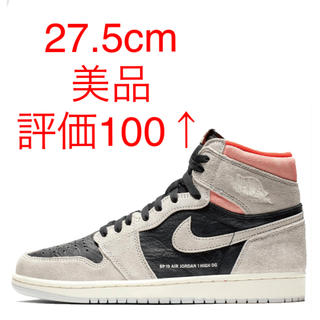 NIKE - Nike Air Jordan 1 Retro High NeutralGrey