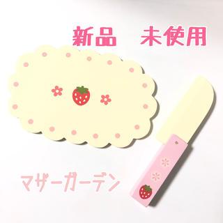 新品 マザーガーデン   まな板 包丁 セット お料理 ままごと 木製 女の子
