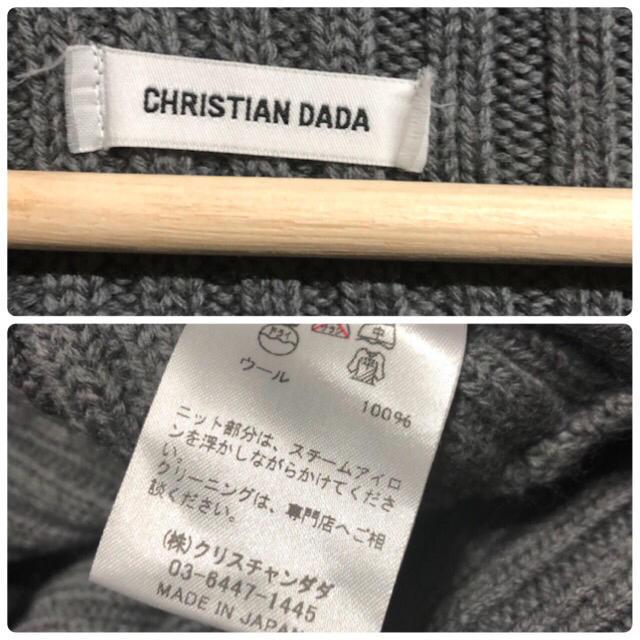 CHRISTIAN DADA(クリスチャンダダ)のCHRISTIAN DADA/クリスチャンダダ❤️ニット ロング ワンピース❤️ レディースのワンピース(ロングワンピース/マキシワンピース)の商品写真