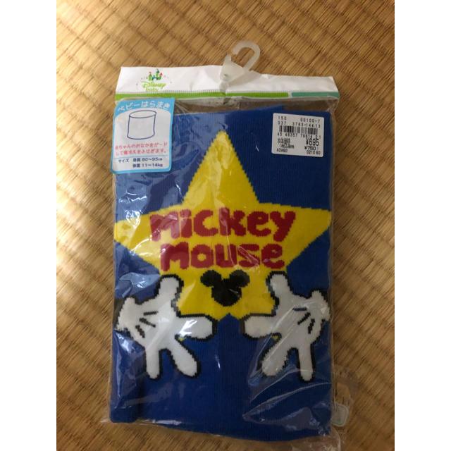 Disney(ディズニー)のベビー 腹巻 ミッキー 80〜95cm キッズ/ベビー/マタニティのこども用ファッション小物(その他)の商品写真