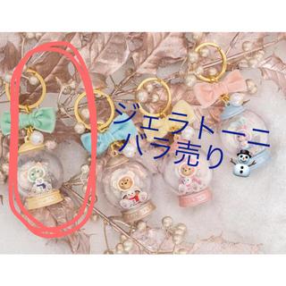 ダッフィー - ジェラトーニ★キーチェーン