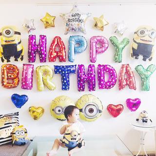 ミニオンの誕生日バルーンセット♡文字カラー変更可♡送料無料