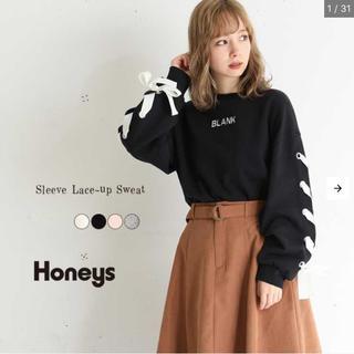 ハニーズ(HONEYS)のHoneys トップス ピンク(カットソー(長袖/七分))