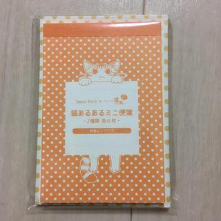 フェリシモ(FELISSIMO)のフェリシモ りんりん猫レターセット(カード/レター/ラッピング)