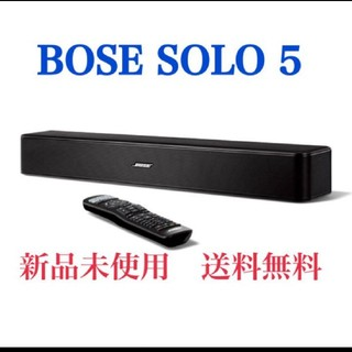 BOSE - 最安 新品 Bose Solo 5 TV soundsystem ホームシアター