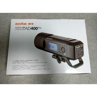 バッテリー式400wモノブロック GODOX AD400Pro 新品未開封