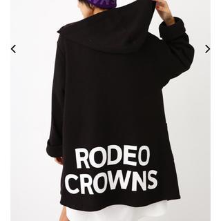 ロデオクラウンズ