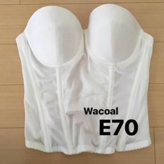 ワコール(Wacoal)のWacoal ブライダルインナー(ブライダルインナー)