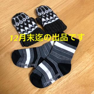 コムサイズム(COMME CA ISM)のCOMME CA ISM  手袋   靴下(手袋)