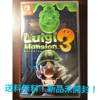 Nintendo Switch - ルイージマンション3【送料無料!新品未開封!】