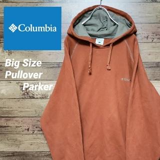 コロンビア(Columbia)の《ビッグサイズ》コロンビア プルオーバー スウェットパーカー 刺繍ロゴ (パーカー)