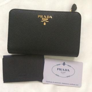 PRADA - プラダ 折り財布