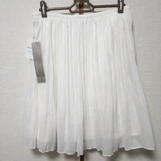 オペーク(OPAQUE)の新品、未使用、OPAQUE CLIP(オペーク ドット クリップ)のスカート(ひざ丈スカート)