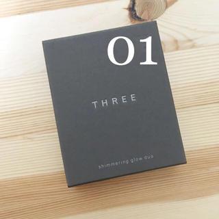 THREE - スリー シマリンググローデュオ 01