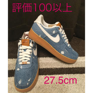 NIKE - NIKE AIR FORCE 1 LOW LEVI'S By You