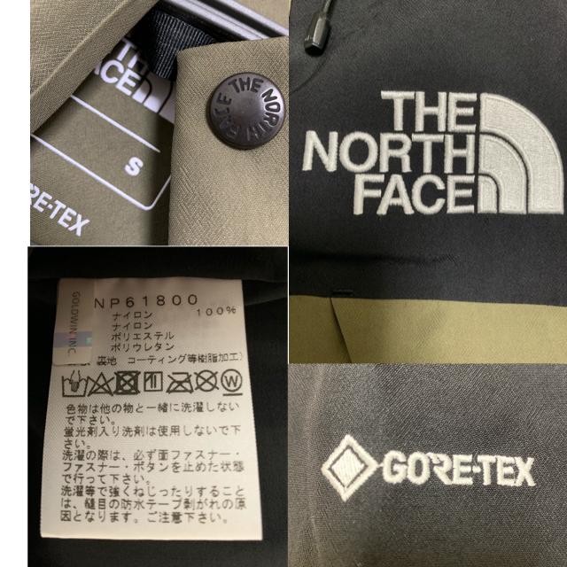THE NORTH FACE(ザノースフェイス)のRθ様専用 ノースフェイスマウンテンジャケットワイマラナーブラウンSサイズ メンズのジャケット/アウター(マウンテンパーカー)の商品写真