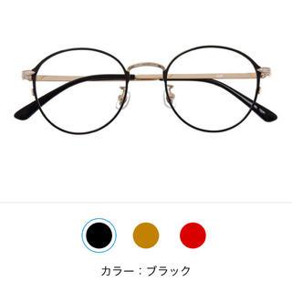 ゾフ(Zoff)のClassic メガネ/伊達眼鏡(サングラス/メガネ)