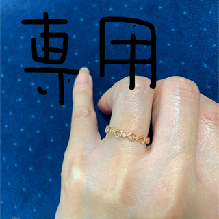 ブルーム(BLOOM)の10金 ピンクゴールドリング(リング(指輪))